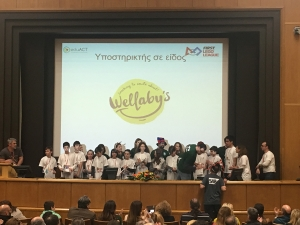 Wellaby's a proud sponsor of FIRST® LEGO® LEAGUE contest!